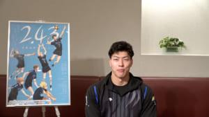 TVアニメ「2.43清陰高校男子バレー部」第1話「少年ユニチカ」清水邦広選手応援コメント