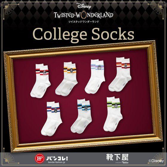 「ツイステ」×「靴下屋」カレッジソックス登場!シンプルなデザイン&日本製・高品質なのも嬉しいポイント