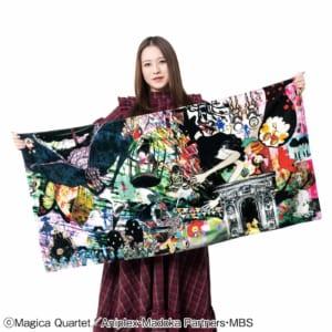 「魔法少女まどか☆マギカ」×「フェリシモ」バスタオル