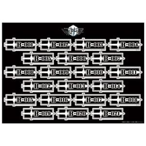 「BORDER TOKYO STATION支部」東京駅先行商品B級ランクステッカーセット