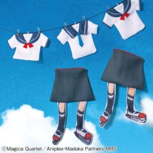 「魔法少女まどか☆マギカ」×「フェリシモ」洗濯ネット