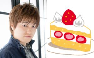 1月10日は市来光弘さんのお誕生日