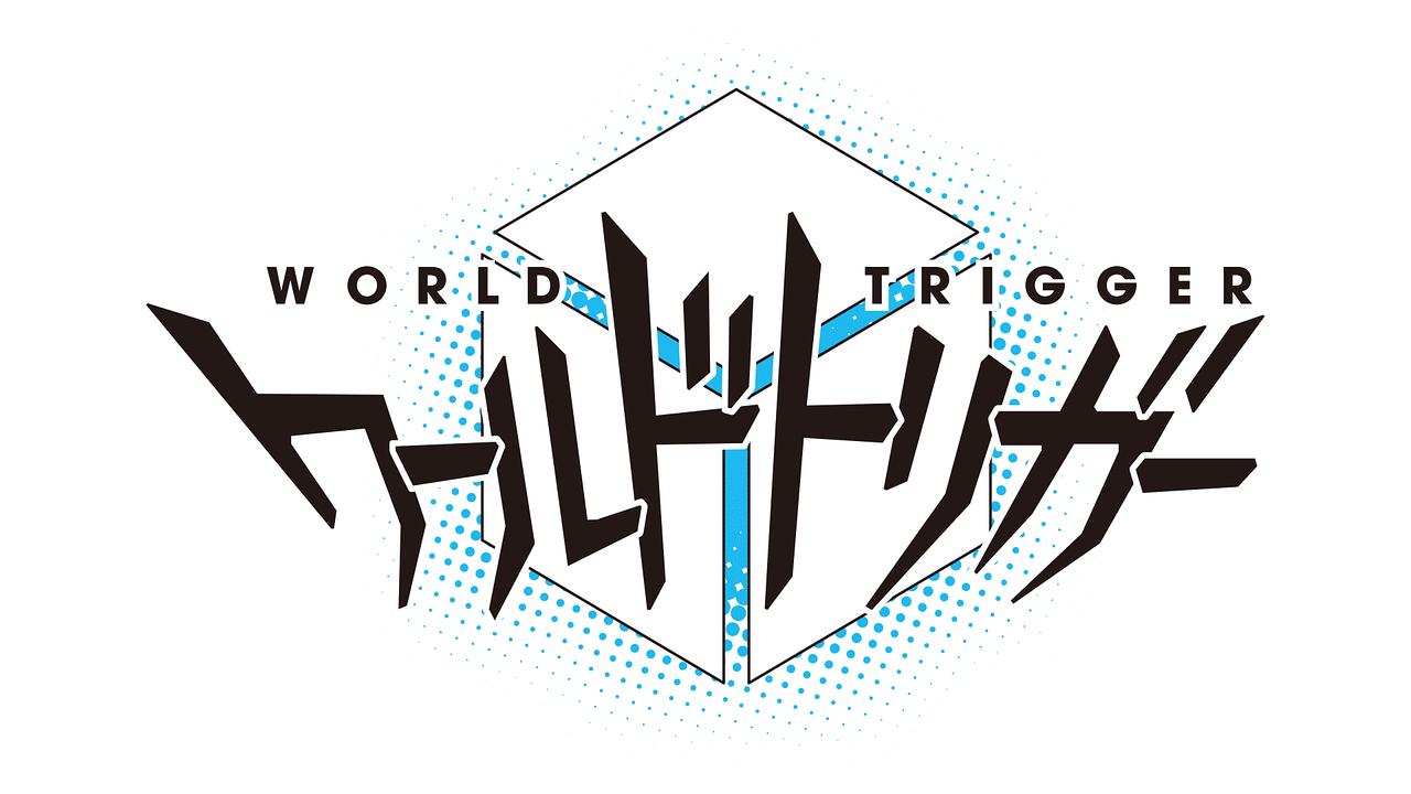 TVアニメ「ワールドトリガー2nd Season」第3話「決戦」感想