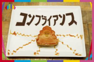 「おそ松さん × TOWER RECORDS」コラボメニュー