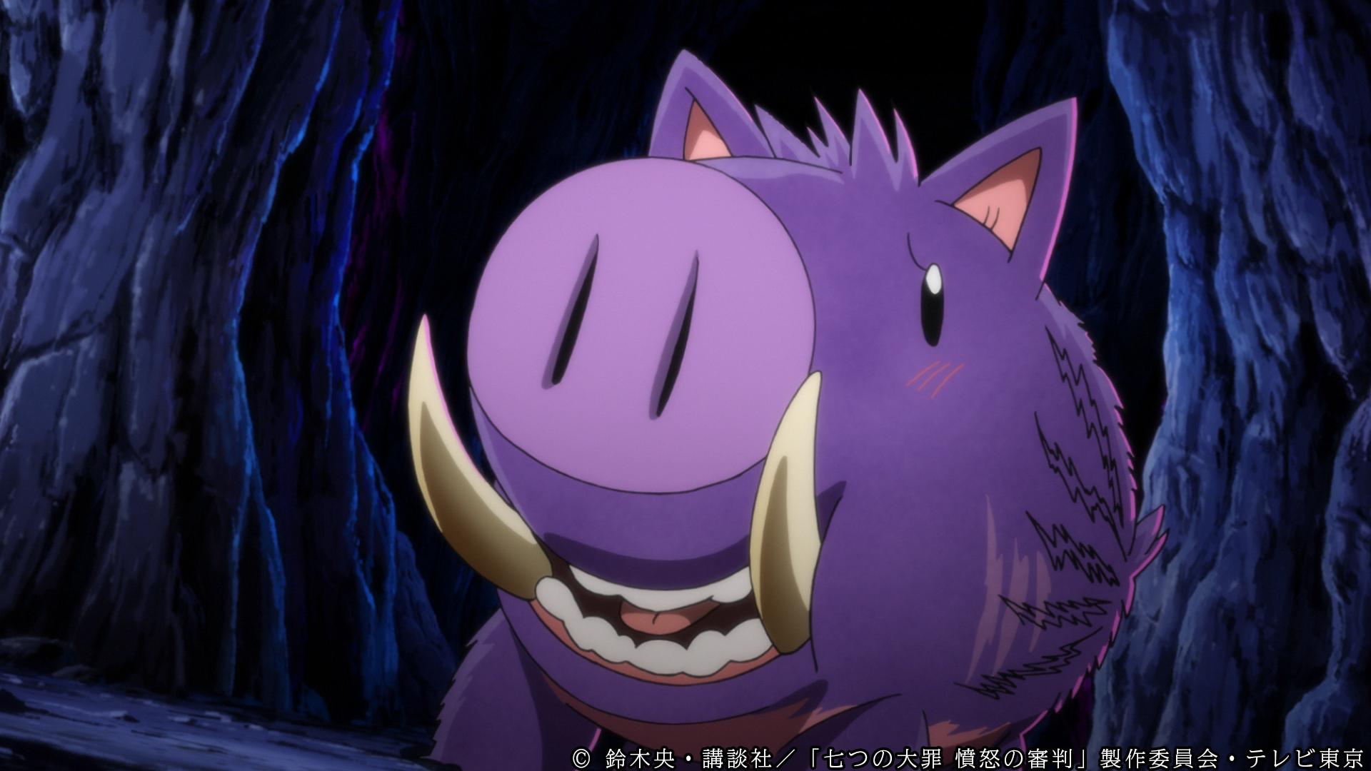 TVアニメ「七つの大罪 憤怒の審判」第2話「未知との遭遇」先行カット