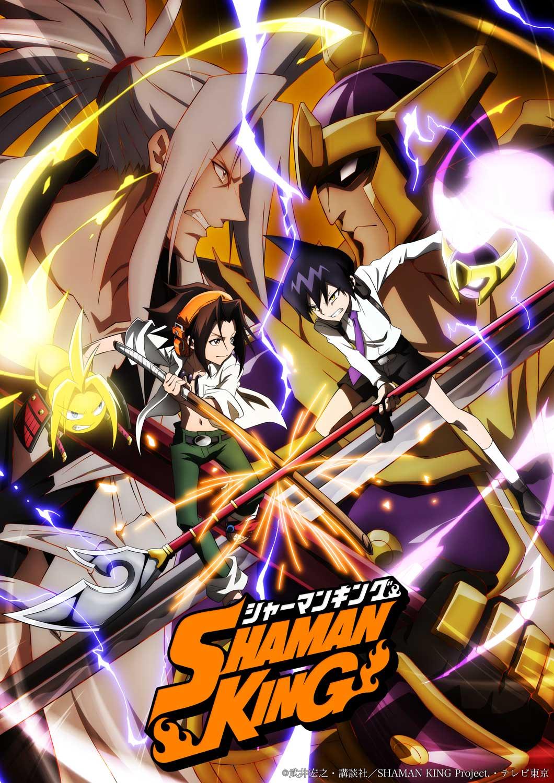 TVアニメ 「SHAMAN KING」ジャケットは武井宏之先生描きおろし!林原めぐみさんが歌うOP&EDを収録したマキシシングル発売決定