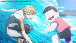 TVアニメ「WAVE!! ~サーフィンやっぺ!!~」×TVアニメ「おそ松さん」コラボCM