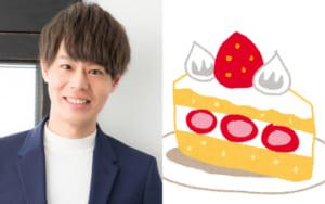 1月13日は神尾晋一郎さんのお誕生日