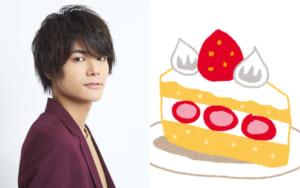 1月6日は八代拓さんのお誕生日