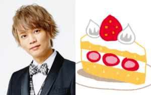 1月5日は浅沼晋太郎さんのお誕生日