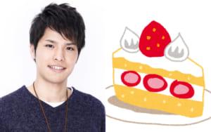 1月14日は石谷春貴さんのお誕生日