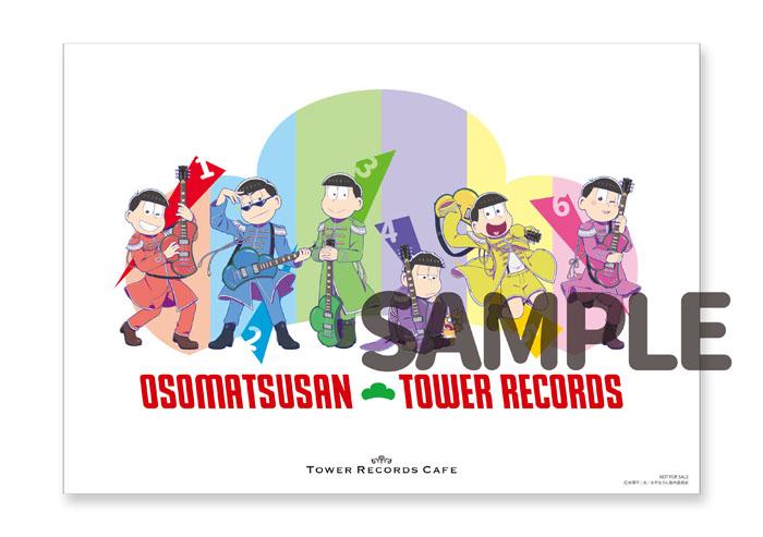 「おそ松さん × TOWER RECORDS」メインビジュアルポスター