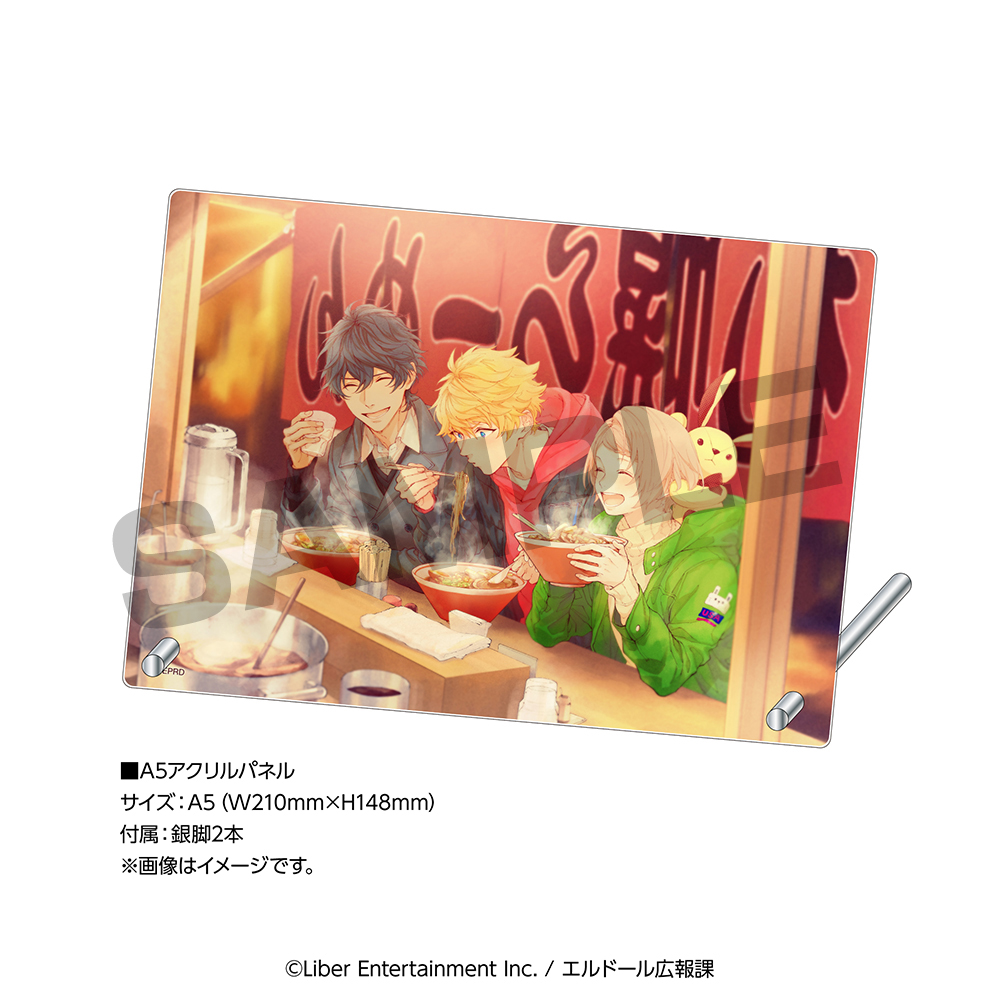 TVアニメ『アイ★チュウ』「エンドカードコレクションセットvol.1 F∞F」アイチュウ_A5アクリルパネル