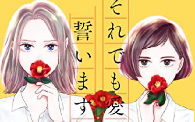 【2021年1月16日】本日発売の新刊一覧【漫画・コミックス】