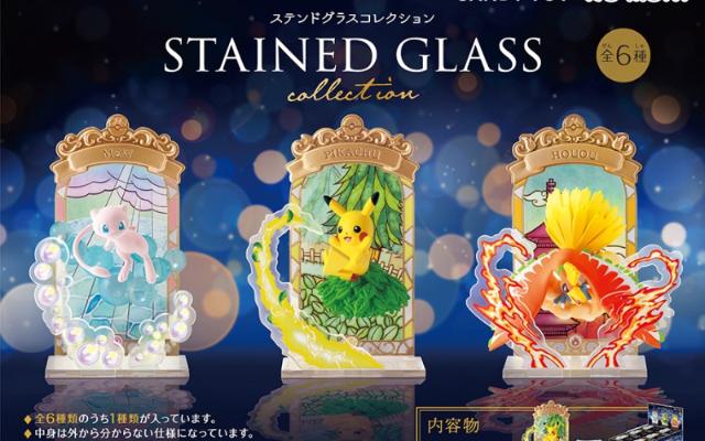 「ポケモン」ステンドグラス風デザインが美しいコレクションフィギュア登場!神秘的な雰囲気が楽しめる