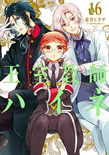 【2021年1月27日】本日発売の新刊一覧【漫画・コミックス】