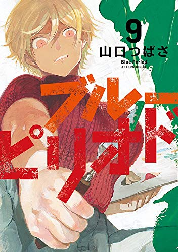 【2021年1月21日】本日発売の新刊一覧【漫画・コミックス】