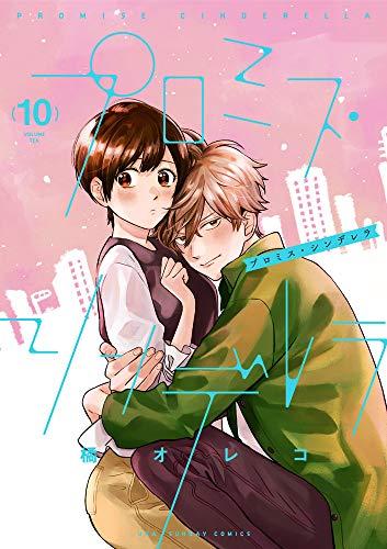 【2021年1月19日】本日発売の新刊一覧【漫画・コミックス】