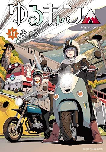 【2021年1月7日】本日発売の新刊一覧【漫画・コミックス】