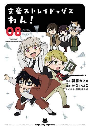 【2021年1月26日】本日発売の新刊一覧【漫画・コミックス】