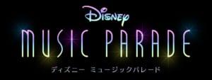 「ディズニー ミュージックパレード」ロゴ