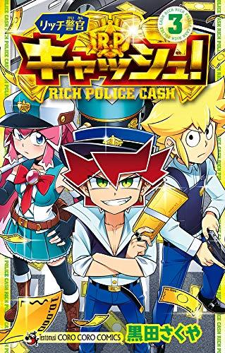 【2021年1月28日】本日発売の新刊一覧【漫画・コミックス】