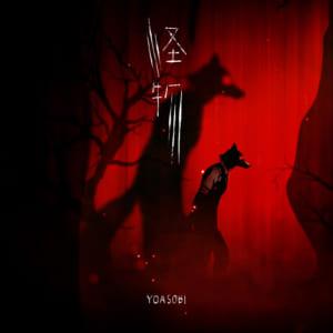 TVアニメ「BEASTARS」第2期OP主題歌YOASOBI「怪物」