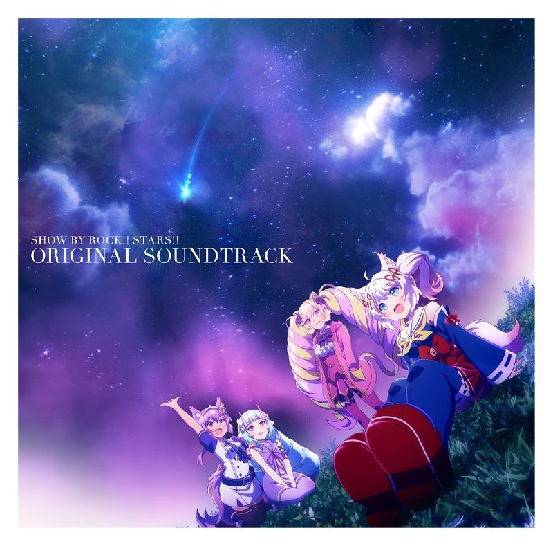 TVアニメ「SHOW BY ROCK!!STARS!!」挿入歌ミニアルバム&サントラCDのジャケット公開!リリイベ追加出演者情報も