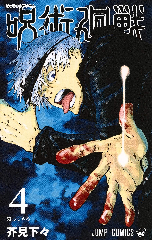 「呪術廻戦」五条悟がぶっちぎり1位獲得!10代が好きなアニメ・漫画キャラクターランキング発表