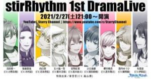 「スターリィパレット」stirRhythm 1st DramaLive