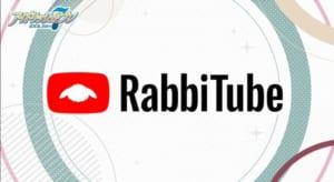 「アイドリッシュセブン」RabbiTubeクリエイター