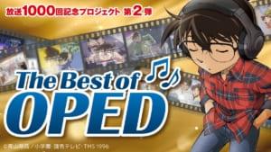 コナン放送1000回 記念企画第2弾「The Best of OPED」