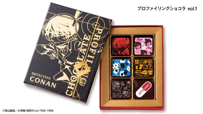 「名探偵コナン」×「Lady Bear」プロファイリングショコラvol.1