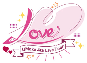 「UMake 4th Live Tour 〜love〜」ロゴ