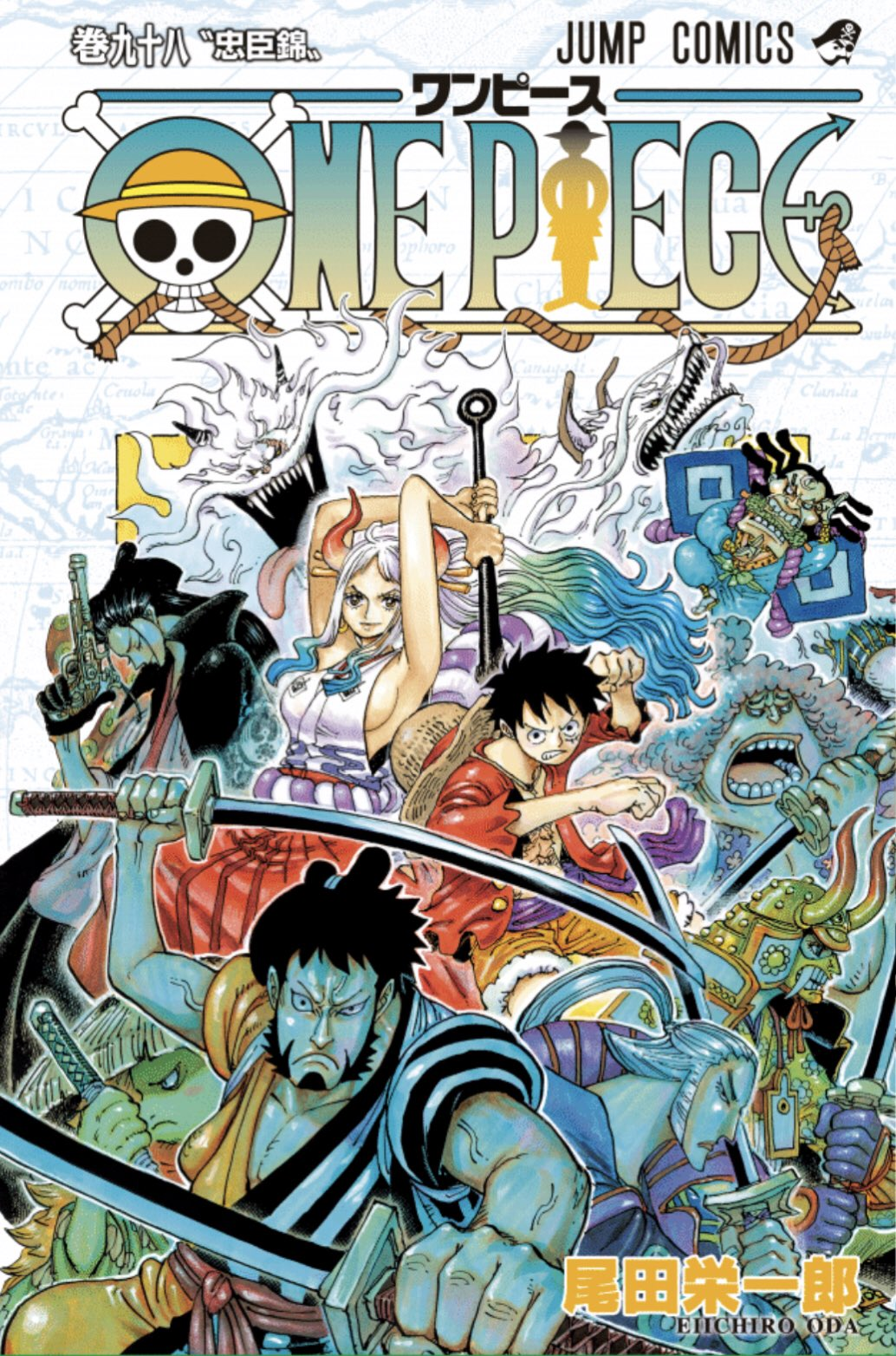 「ONE PIECE」最新コミックス98巻表紙カバー公開!制作動画で描かれてたカッコ良すぎる赤鞘たちが完成