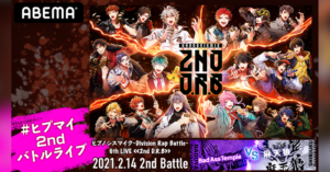「ヒプノシスマイク-Division Rap Battle- 6th LIVE 」Day2