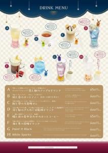 「ツキウタ。 THE ANIMATION 2」×「アニメイトカフェ」コラボメニュー