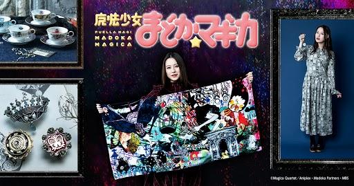「魔法少女まどか☆マギカ」魔女や手下をイメージしたアパレルアイテムが登場!ワンピース、ヘアアクセ、ポーチなど