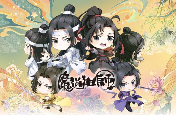 TVアニメ「魔道祖師」EDテーマ「季路」のアニメMV公開!ショートアニメ「魔道祖師Q」も日本上陸