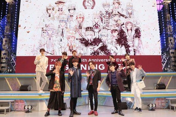 TVアニメ「アイナナ」3期は分割2クールで2021年放送開始!5周年イベントのキャストツイート&オフショットまとめ