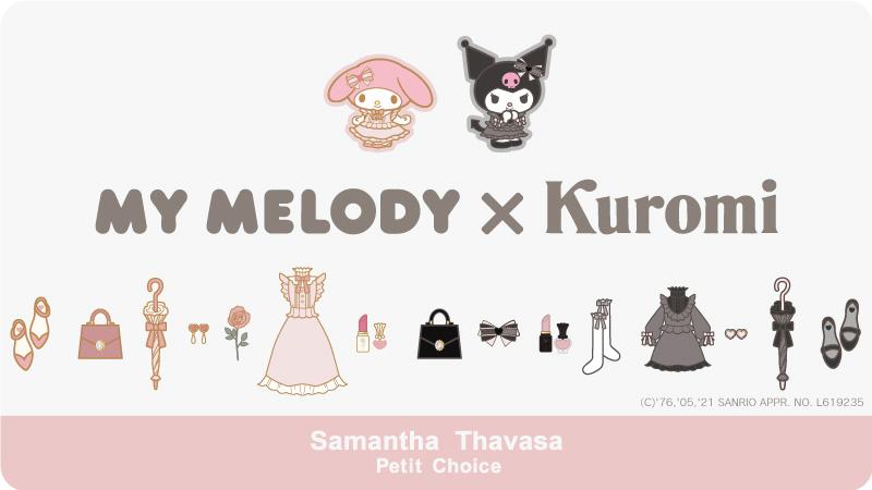 サマンサタバサプチチョイス「MY MELODY×Kuromi」Collection