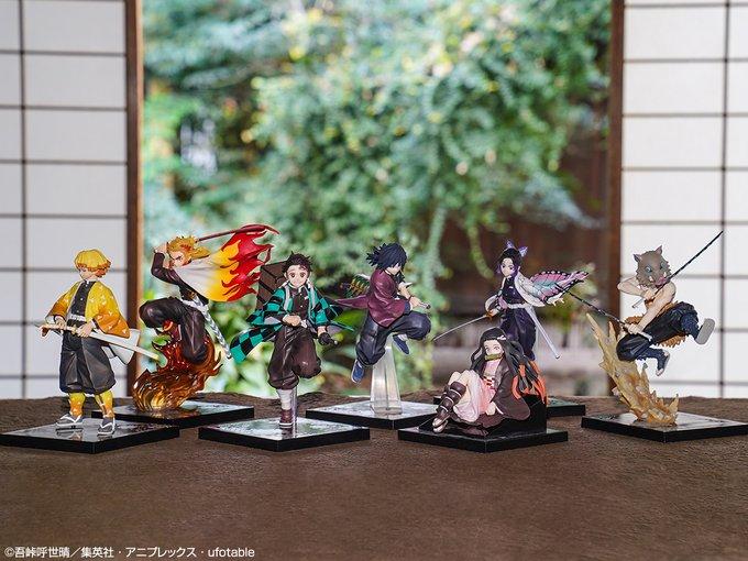 「鬼滅の刃」全7キャラクターが一挙にフィギュア化!新作一番くじ「~肆~ 誰よりも強靭な刃となれ」全ラインナップ公開