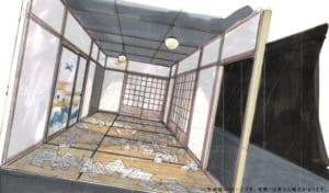 ラグーナテンボス×鬼滅の刃「追憶の試練 炭治郎の旅路」メインアトラクション・鬼の棲む屋敷