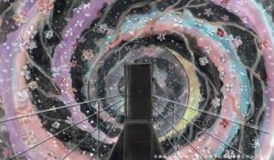 ラグーナテンボス×鬼滅の刃「追憶の試練 炭治郎の旅路」メインアトラクション・幻惑の試練