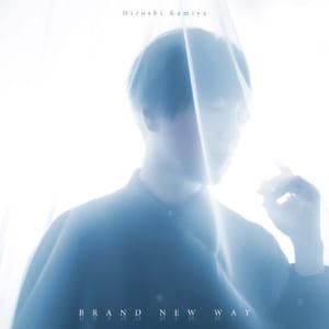 神谷浩史さん「BRAND NEW WAY」通常盤