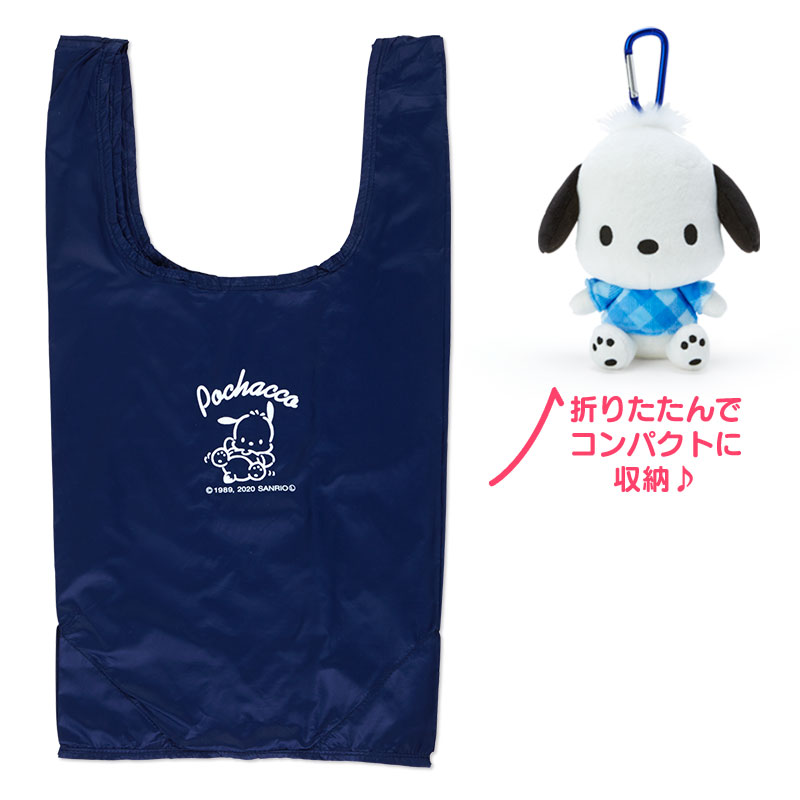 「サンリオ」ポチャッコやマイメロたちのぬいぐるみケース付きエコバッグ登場!