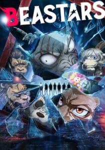 TVアニメ「BEASTARS」第2期キービジュアル