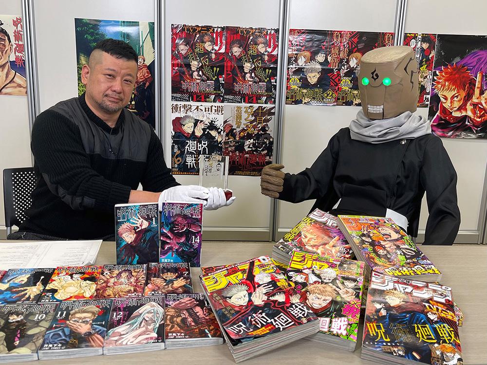 「漫道コバヤシ漫画大賞2020」グランプリは「呪術廻戦」!受賞を記念して作者・芥見下々先生がテレビメディア初出演決定
