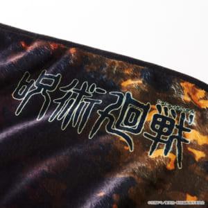 「Tカード(呪術廻戦)」ブランケット