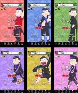 スマホ向け歩数計アプリコンテンツ「6つ子たちと一緒に歩き松!」アプリ壁紙イラスト